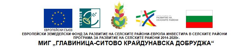 zaglavna logo1